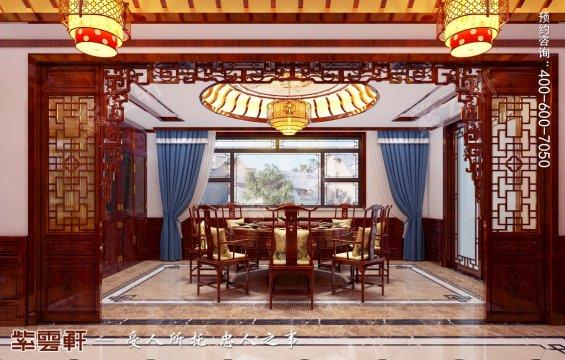 中式装修,餐厅装修效果图
