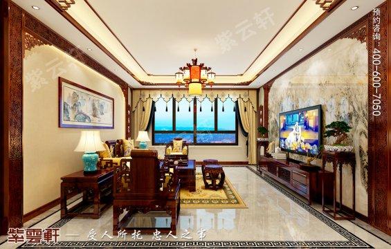 客厅装修,中式装修效果图