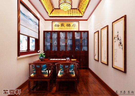 中式装修,中式书房装修