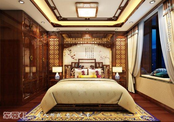 中式老人房